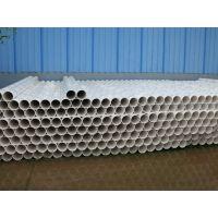 东营艾斯蒂 PVC管、排水管、消音管