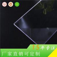 上海捷耐厂家定制 全新料高透明 3mm耐力板 砸不碎摔不烂