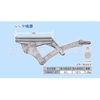 SS1T 万能卡线器紧固器卡线钳
