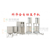 广元新式数控豆腐干机器设备,不锈钢香干机器制作视频,豆腐干机器厂家直销