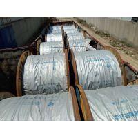 河北大征电线电缆 绝缘架空线厂家 jklyj240 品质一流 价格优惠