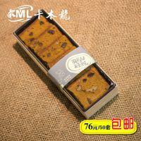 天然木材 6粒装绿豆糕木盒 食品包装盒 厂家直销 量大优惠