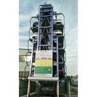 河北智汇专业生产PCXL8-16D智能机械式立体车库
