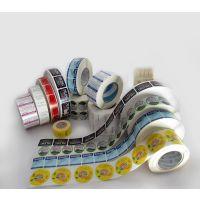 厂家直销 不干胶标签 透明不干胶 条码打印机及标签耗材 标签印刷