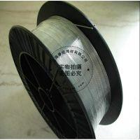 铝铝药芯焊丝焊环汽车空调水箱散热器用无需焊粉无缝铝焊条焊料