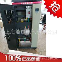 220KW在线式软启动柜 上海能垦热泵用在线型电机软起动柜NKR5S-220