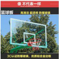 南宁移动篮球架 成人户外健身学校家用比赛标准篮球架室外可落地式《飞跃体育专营店》