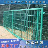 喷塑机场护栏网 绿色体育围栏网标准 加工定做