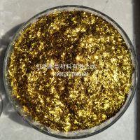 制作金葱粉的视频,金葱粉怎么用? 材质:PET、PVC、