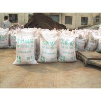 宏达供应锰砂滤料, 宏达牌锰砂滤料