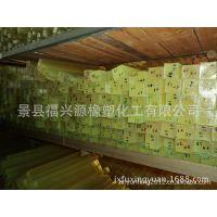 聚氨酯异形件 优力胶杂件 牛筋垫 垫片胶垫 加工各种非标件
