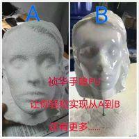 耐磨pu胶用于泡沫雕塑表层