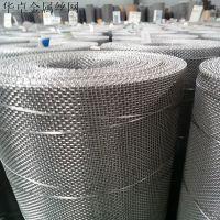 海产养殖316L25目26目28目钢丝网 1.7米宽海水过滤筛网