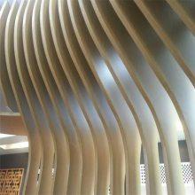 弧形铝方通厂家-弧形铝方通吊顶设计