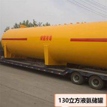 牡丹江30立方液氨储罐工艺,液氨储罐使用工艺流程图,菏锅