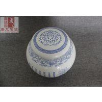 定做陶瓷罐子 景德镇陶瓷罐厂家