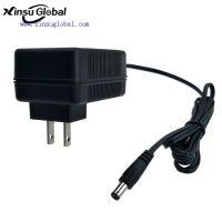 Xinsuglobal 4.2V1A锂电池充电器 野营矿灯充电器