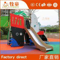 供应室内儿童滑梯 游乐设备 大型户外 幼儿园滑梯大型组合滑滑梯定制