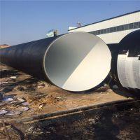 娄底隆盛达结构制管用3PE防腐螺旋管厂家 规格1220*12