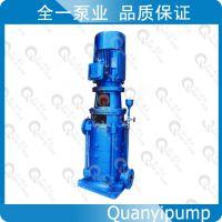 广州全一泵业150DL216-30x7型 多级管道系统循环水泵耐磨 上门维修叶轮更换