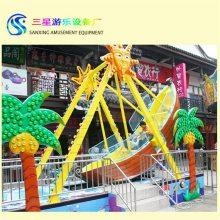 小型游乐设备厂家直销迷你海盗船小型儿童游乐设施