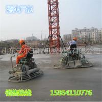 供应vol-100M座驾式抹光机厂家双盘混凝土抹光机现货 加厚板材更耐磨