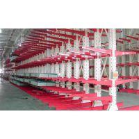青岛天科-仓储设备-尺寸可定制悬臂式货架
