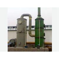 砖瓦厂脱硫除尘设备改造厂家