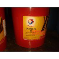 道达尔FLUIDMATIC IIIG高质量自动变速箱液,道达尔FLUIDE ATX自动变速箱油