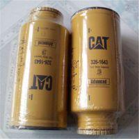 3I1268卡特加工替代品牌滤芯批发工程机械