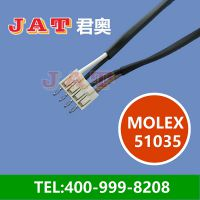 MOLEX51035LED车灯线生产厂家动力汽车线束