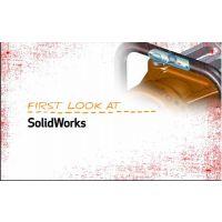 Creo 2.0 三维建模 CAD设计软件代理价格加工模块
