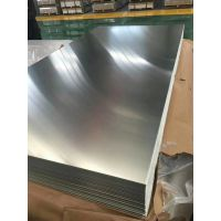 无锡冲压铝板厂家