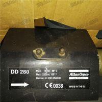 2901054400=DD260阿特拉斯空压机精密过滤器