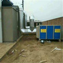 光离一体机 潍坊UV光氧催化废气处理设备厂家安装 运行条件 净化效果 废气净化器配套设备有哪些