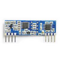 JMR无线接收模块 无线模块价格 抗干扰 高灵敏度RXB9