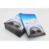 惠州画册印刷设计精美,广州画册印刷厂专业订制