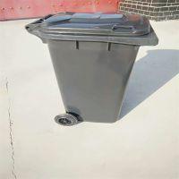 厂家直销塑料环卫垃圾桶 挂车垃圾桶