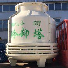50T绿色灰色的冷却塔价格是多少?四通出品 逆流式冷却塔