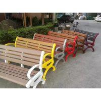 广州方贸园林定做铸铁塑木 金属防腐木 玻璃钢异形户外公园椅