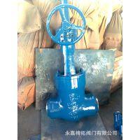 高温高压焊接式手动闸阀 Z60Y-200