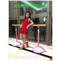 艺美公主款粉色落地式舞蹈把杆,批发+零售