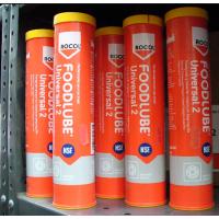 【食品药品厂专用】Rocol 15231罗哥食用宝润滑脂2号