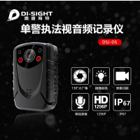 鼎盛海特DS高清mini红外夜视执法记录仪