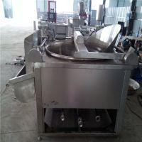 油水分离电炸锅 电炸炉 商用燃气煤气炸锅 单缸大容量油条机电炸炉 生产厂家