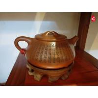 坭兴陶茶壶多少钱一把