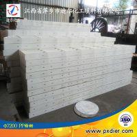 塑料格栅填料 增强聚丙烯格栅填料 塔内件