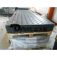 高分子量聚乙烯铺路垫板_铺路垫板承重范围_尺寸推荐
