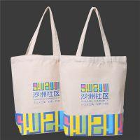 彩印覆膜无纺布袋子定做广告购物袋环保袋定制logo