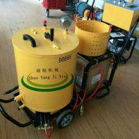 硕阳机械供应手推式沥青灌缝机 燃气加热修补路面胶缝机